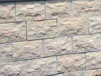 Cream Veneer Coronado Stone ,